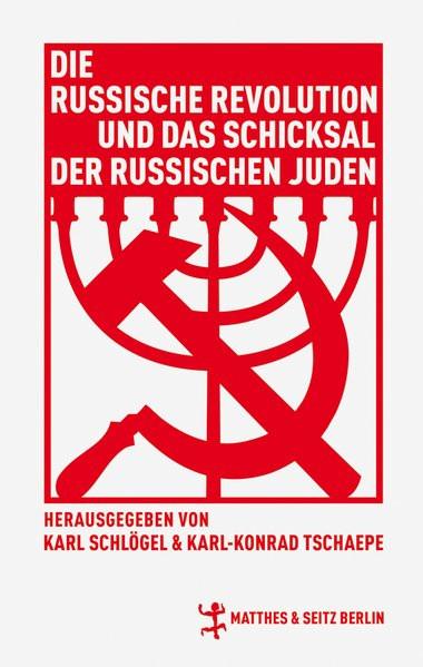 Die Russische Revolution und das Schicksal der russischen Juden