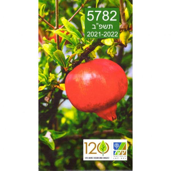 KKL Kalender 5779/2018-2019