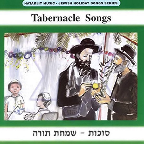 Tabernacle Songs - Sukkot - Simchat Torah