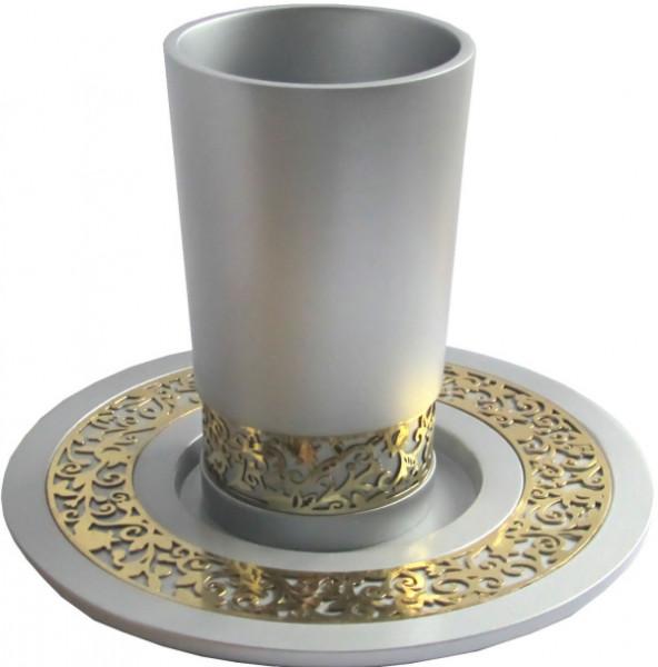 Kiddusch Becher silber eloxiertes Metall mit feinem Golddekor 11,5cm