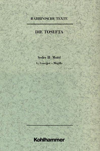 Texte, Erste Reihe