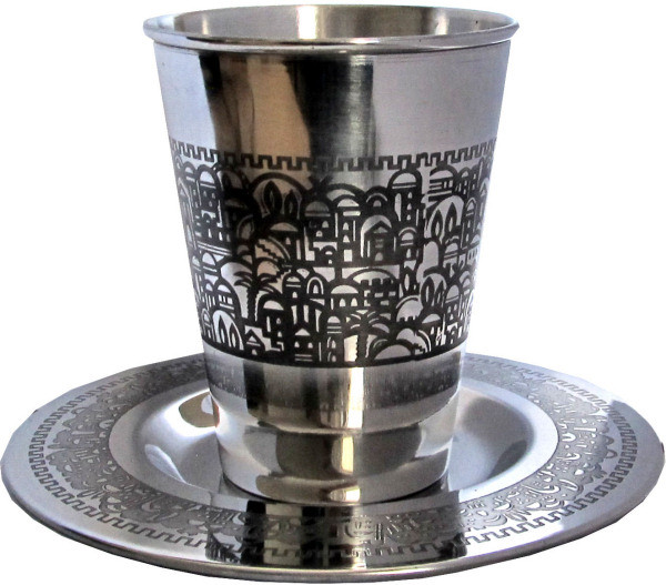 Kiddusch Becher *Jerusalem* stainless Steel 9cm