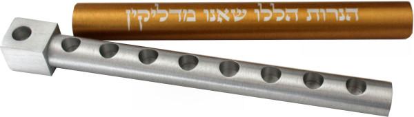 Chanukkia *Reise* mattgold gebürstetes Metall ausziehbar 19/34cm
