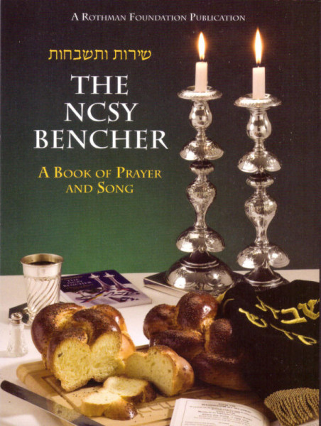 The NCSY Bencher. A Book of Prayer and Song