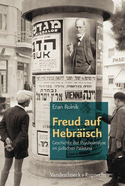 Freud auf Hebräisch