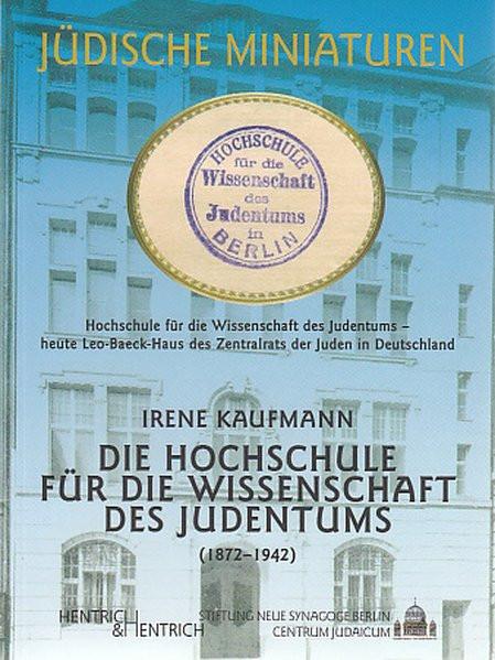 Die Hochschule für die Wissenschaft des Judentums