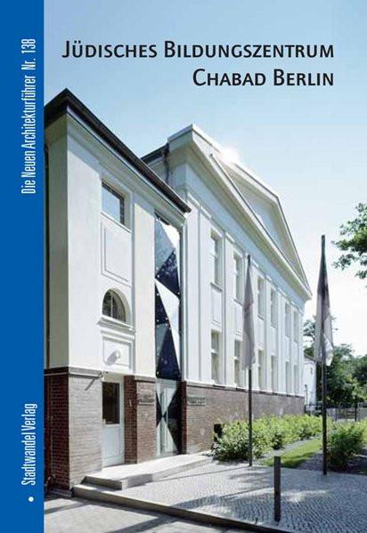 Jüdisches Bildungszentrum Cahbat, Berlin