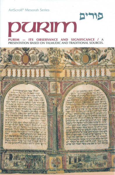 Purim - Its Observance and Significance