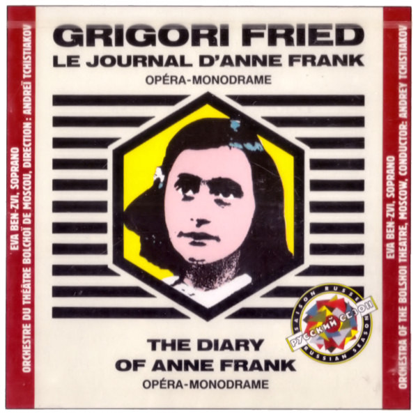 The Diary of Anne Frank - Le journal d'Anne Frank