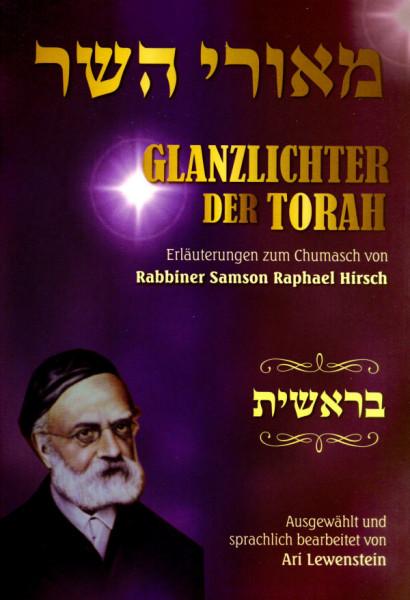 Glanzlichter der Torah - Bereschit