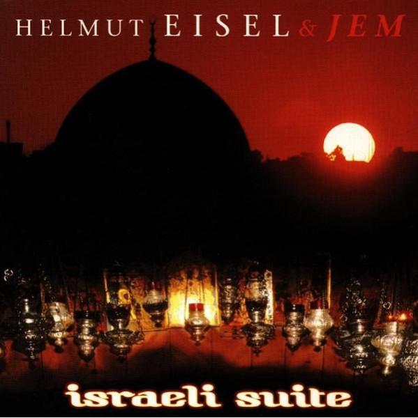 Israeli Suite