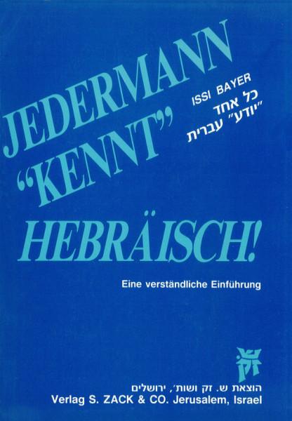 "Jedermann ""kennt"" Hebräisch"
