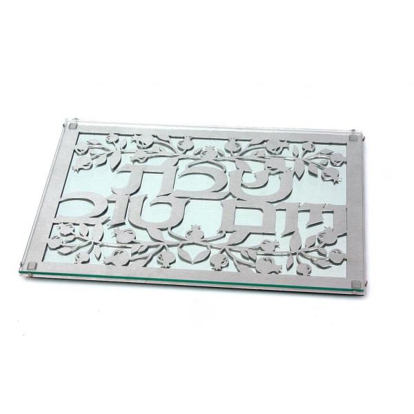 Schabbat Platte *Ha motzi lechem* Laser-Cut Glas/Metall silber 36x25