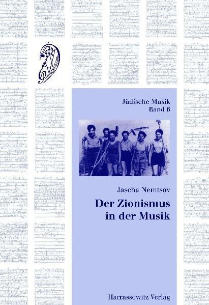 Der Zionismus in der Musik