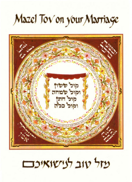 Mazel Tov on your Marriage