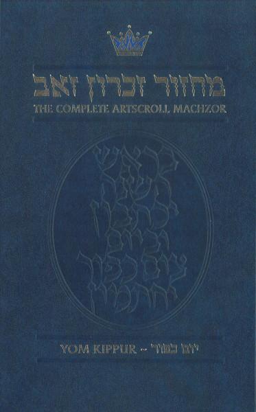 Artscroll Machzor for Yom Kippur