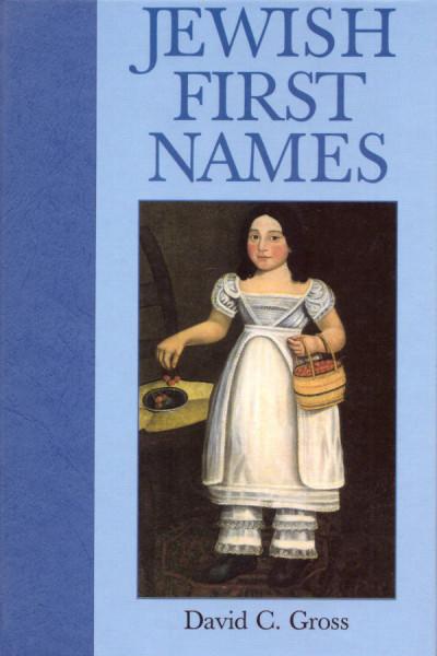 Jewish First Names