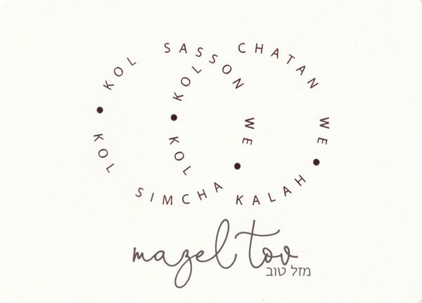 Wedding Card - Kol Sasson