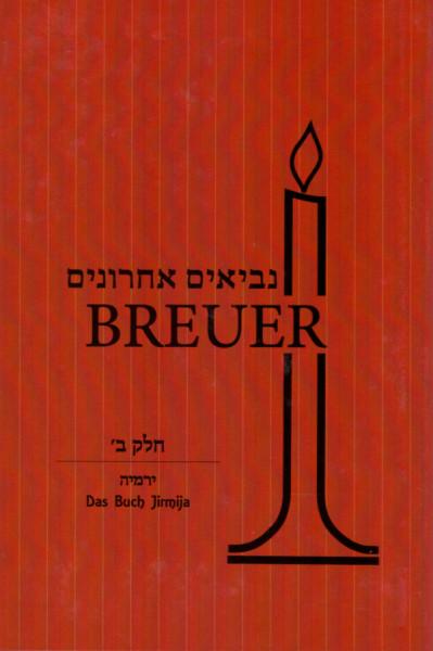 Das Buch Jirmija