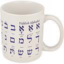 Tasse weiss jiddisch Alef Bet