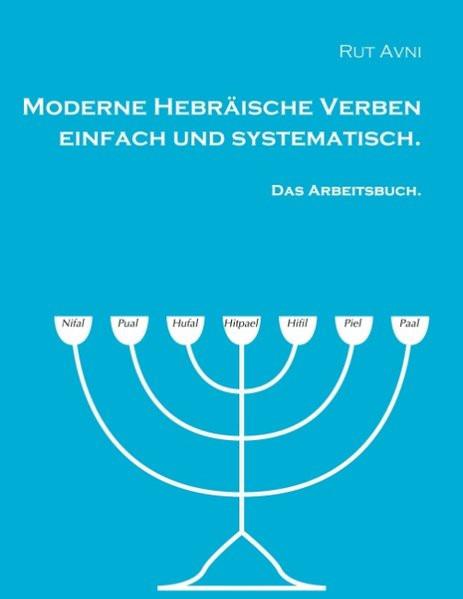 Moderne Hebräische Verben einfach und systematisch. Das Arbeitsbuch