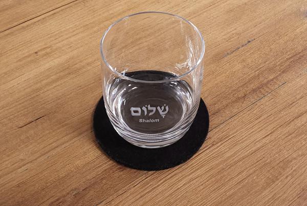 Glas Schalom