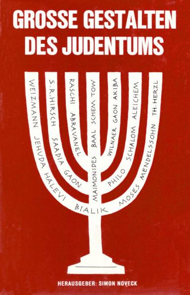 Große Gestalten des Judentums