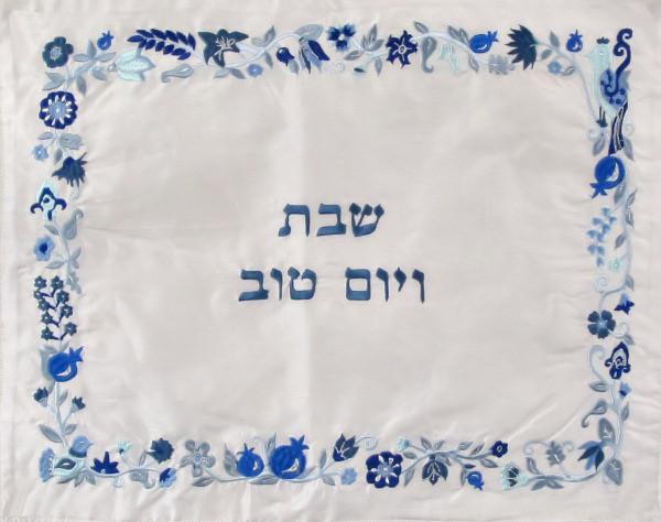 Challadecke für Schabbat und Jom Tov *Blumen & Vögel* blau Kunstseide