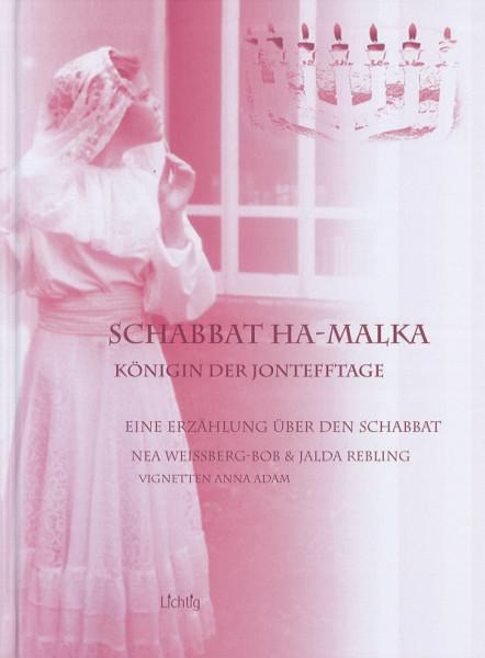 Schabbat Ha-Malka