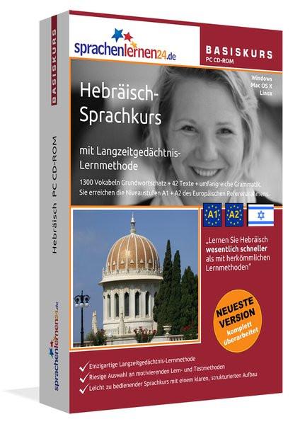 Basis-Kurs Hebräisch
