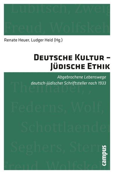 Deutsche Kultur - Jüdische Ethik