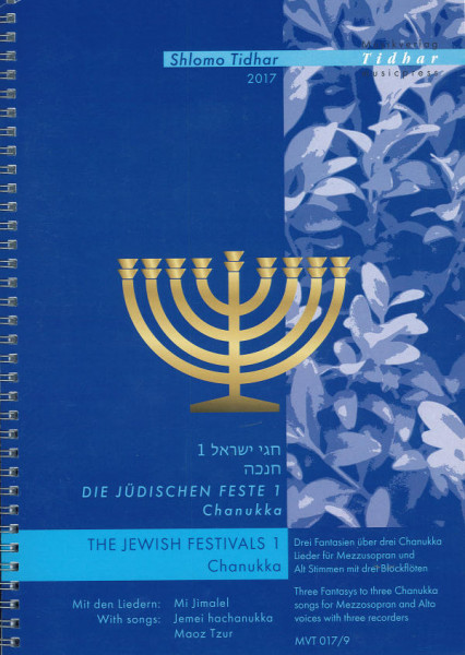 Jüdische Feste Chanukka