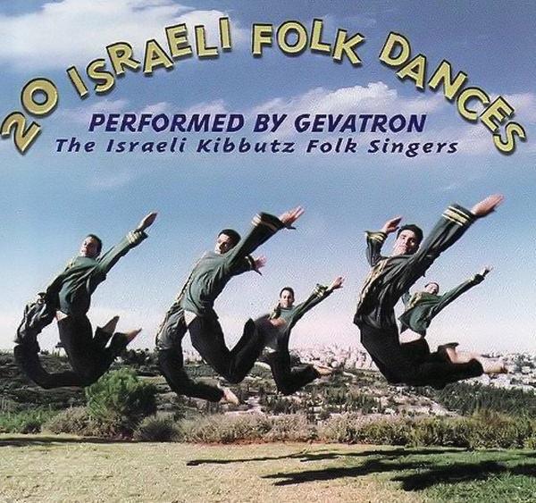 20 Israeli Folk Dances