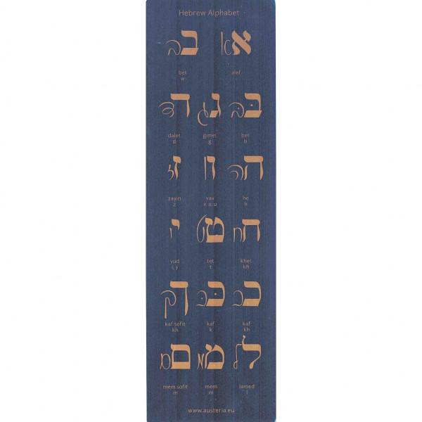 Lesezeichen *Hebrew Alphabet* dunkelblau/gold 21x6,5 cm