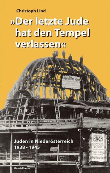 """""""Der letzte Jude hat den Tempel verlassen"""""""