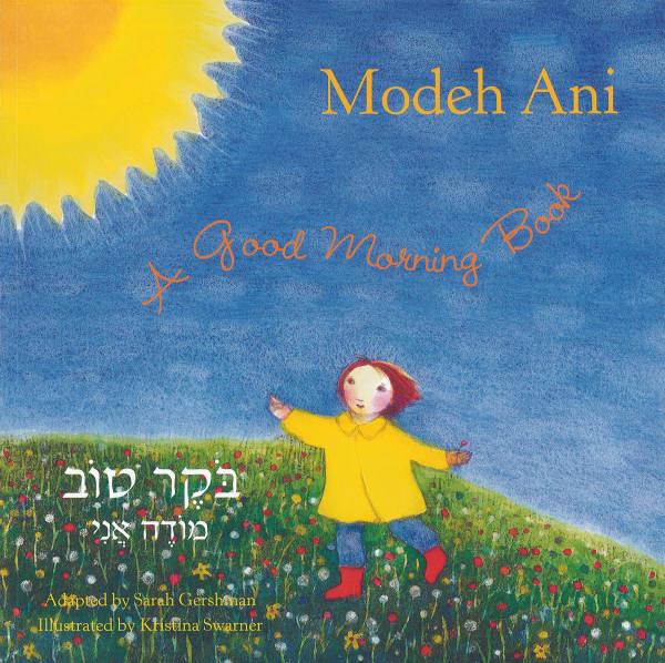 Modeh Ani - Boker Tov. A Good Morning CD