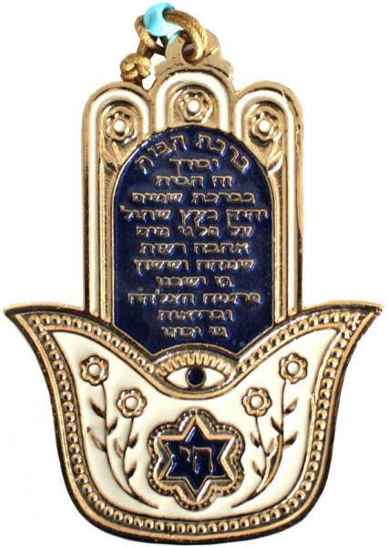 Haussegen Chamsa hebräisch gold/blau LG