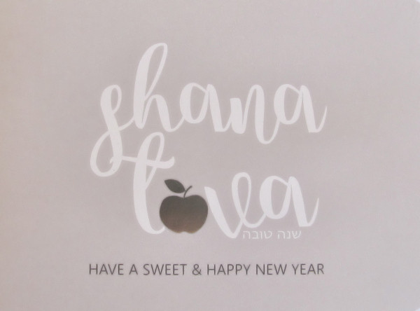 Shana Tova Apfel