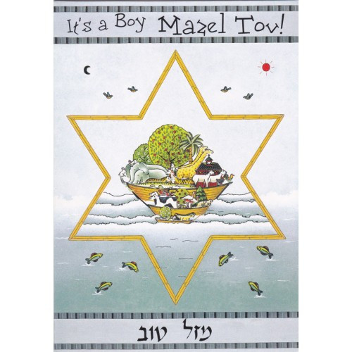 It's a Boy - Mazel Tov!