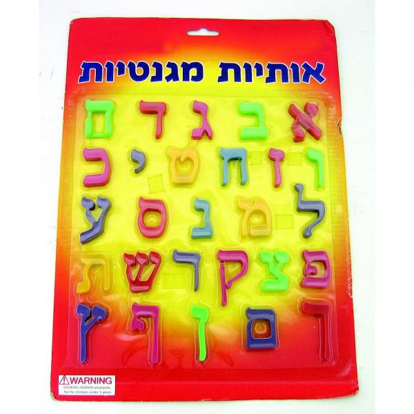 Magnetbuchstaben *Alef-Bet gross* aus Kunststoff ca. 3,5cm