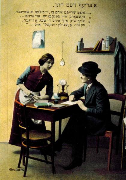 Notizbuch Blanko Jiddisch Paar *A Letter to her future* Broschur bunt A 6