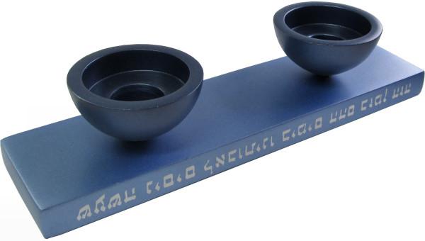 Leuchter für Chanukka & Schabbat (durch Wenden) blau eloxiertes Metall 19,5cm