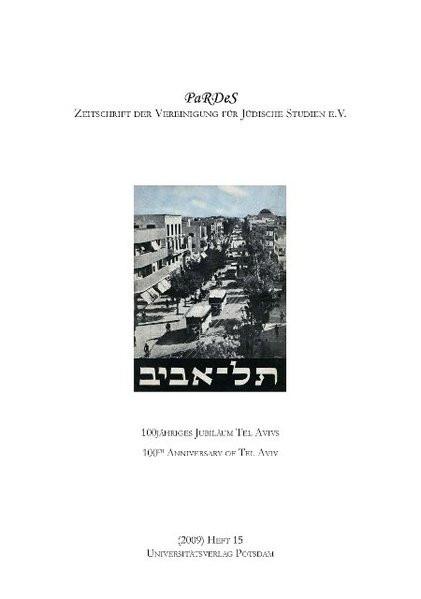 Zeitschrift der Vereinigung für Jüdische Studien e. V