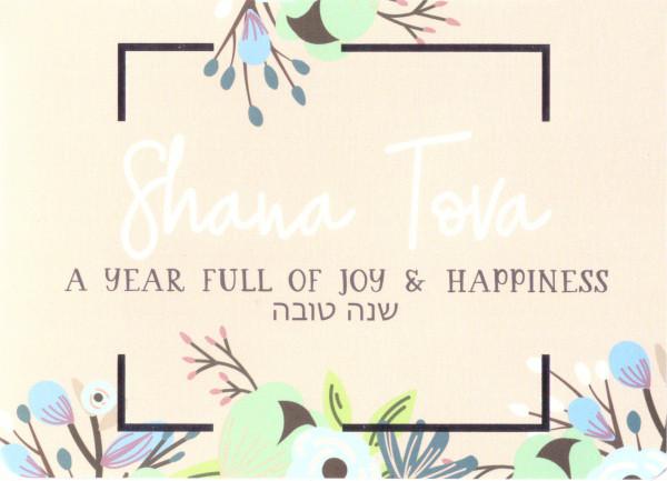 Shana Tova - A Year full of Joy & Happiness