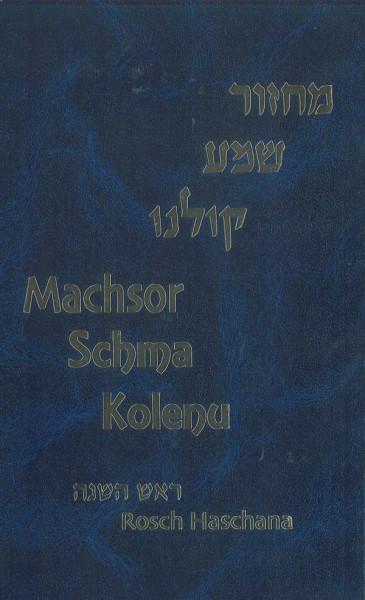Machsor Schma Kolenu. Rosch Haschana