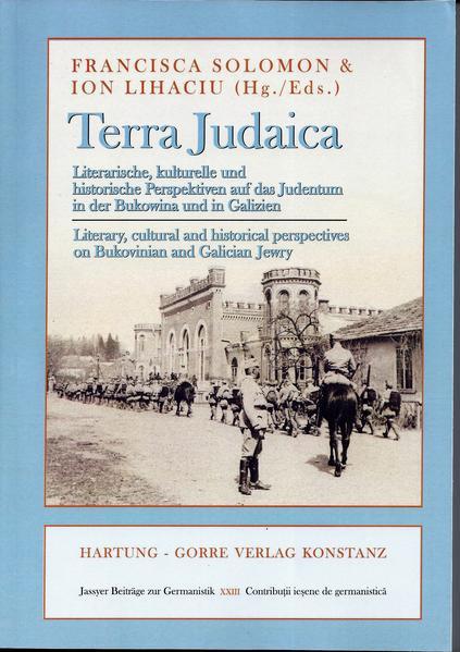 Terra Judaica