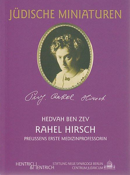Rahel Hirsch
