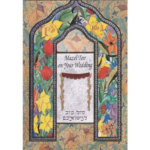 Mazel Tov on your Wedding