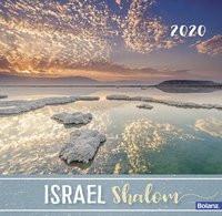 Israel Shalom