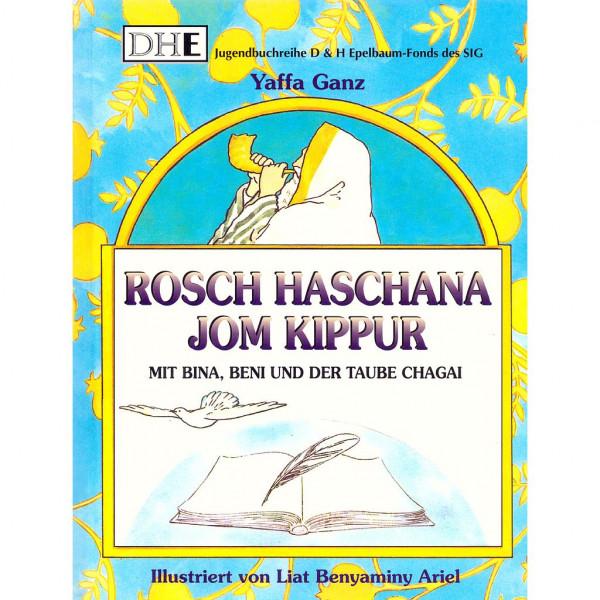 Jugendbuchreihe 3 Bde. I: Rosch Haschana - Jom Kippur. II: Pessach - Schawuot - Sukkot. III: Chanuk